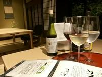 白山市の白山菊酒ブランドの吟醸酒。また、辻健一ソムリエ厳選の日本料理に合うワインをお楽しみ下さいませ。