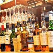 カクテル、ワイン、ビール、焼酎などの一般的なお酒の他、ウイスキーも多数揃っています。アイランズ・モルト・ウイスキーなど、香りに特徴のあるウイスキーを片手にゆっくりとくつろぎの時間を楽しめます。