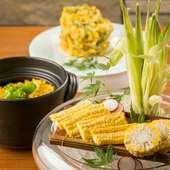旬の野菜を様々なメニューで提供する「やさい祭り」を開催
