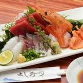 旬の鮮魚を味わえる『お刺身盛り合わせ』