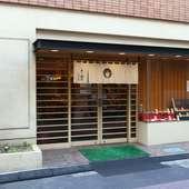 上野駅近く、風格漂う和の佇まい