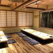 最大30名収容できる2階座敷もあり。使い勝手の良い快適空間