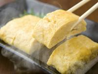 フワフワ! 糀の力で玉子の味がさらに際立つ『発酵出汁の玉子焼き』