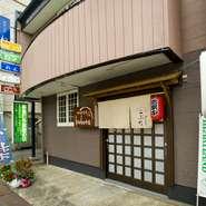 JR米沢駅西口より徒歩3分と、アクセス抜群の立地