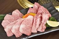 4種類のカルビを食べ比べできる『特選和牛のカルビづくし盛皿(300g)』