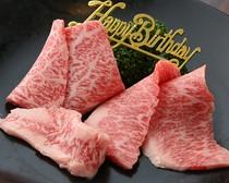 特別な日には、美味しい肉を味わいたいもの