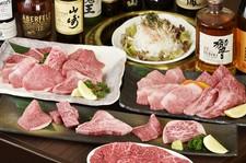 特別な日にふさわしい特別に厳選した和牛をご堪能ください!
