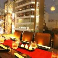 ビルの6Fにあり、新宿の煌びやかな夜景を一望できる個室もあります。都会の摩天楼に抱かれながらの食事は、また格別の味わい♪人気の席なので、ご希望の方は早めにご予約を!