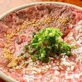 【予約限定】リピート率NO.1!肉の旨味を低温調理で最大限引き出した『和牛サーロインの贅沢カルパッチョ』