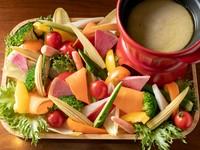 みんなでわいわい、旬の野菜を満喫『バーニャカウダ』