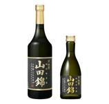 酒米の王様と呼ばれる「山田錦」を100%使用。華やかな香りとふくよかな味わいの特別純米酒。