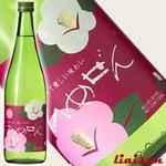 爽やかな酸味と柔らかな甘味が特徴の アルコール分8%のお酒。 すだちやカボスを思わせるフルーツ香が 甘味と軽やかな酸味を引き立てます。