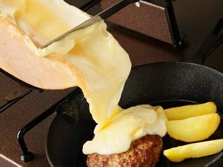 北海道直送! 濃厚でコクのある「花畑牧場」のラクレットチーズ