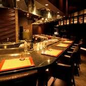 和食とフレンチを融合させた料理を、お洒落な空間で堪能
