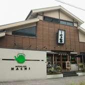愛宕通り沿いにある【ごはんカフェ&ダイニング はちごはん】
