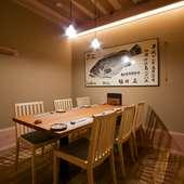 個室テーブル席・個室座敷ございます。