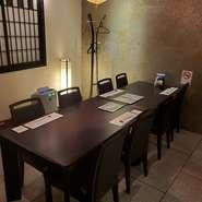 大事なビジネスシーンでもプライベートシーンでもおすすめ完全個室です。