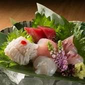 旬の新鮮な魚を厳選した『刺身盛り合せ』