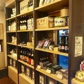 食材庫をイメージした店内。調味料は購入も可能!