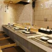 北海道の海の幸をまったりと味わう、鮨デート