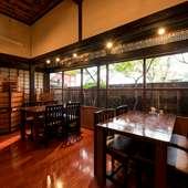 築150年の寺子屋を改装した、重厚感と趣ある風情に魅了される