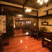 築150年以上の歴史を背景に、開放感と温もりが共存する和食工房