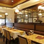 歴史感じる空間で、肩肘を張らずくつろげるレストラン