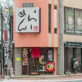 海外から来日する旅行客も多く集まる人気店