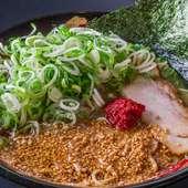 ピリ辛スープがクセになる、香り豊な『金のネギゴマ』