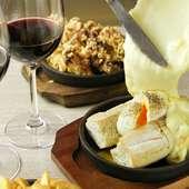 アツアツのチーズをたっぷりと満喫『ラクレットチーズ(チキン・ポテト)』