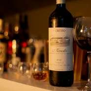 お料理主体なのでワインリストは最小限ですが、コースにマッチしたワインを提案してもらえます。