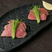 キメ細かな肉質はなめらかで、程よいサシが肉の旨みを引き立てるイチボ。サクッとやわらかなタン元の芳醇な旨み。上質な和牛本来の美味しさを堪能できる一皿です。