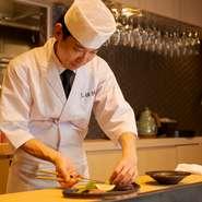 食材の魅力を活かす料理はもちろん、美味しさを引き立たる調理法に加え、盛り付けの美しさまで。お客様に満足してもらえる料理を追求する料理人。細やかな気配りも心地よく、ゆっくりと食事を楽しめます。