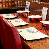大事な会食の席に相応しい、洗練された佇まい