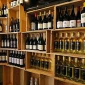 自分好みの一本を見つけるのも楽しい時間、見事な品揃えのワイン