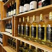 料理との相性を考え揃えられたワイン