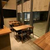 テーブル席4名×3、掘りごたつ席6名もご用意