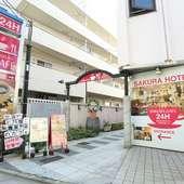 幡ヶ谷駅から徒歩2分。ホテルに隣接する24時間営業のレストラン