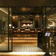 浅草ビューホテル1階「GRILL DINING 薪火」がリニューアルオープン!ゆらめく炎とはぜる薪の音が創り出す浅草の新たなダイニングスタイルレストラン。和モダンなインテリアで落ち着いた雰囲気の空間で優雅な時間を!