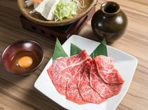 上質な肉を懐石料理で味わえる