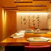 料理&空間とも、北新地での接待・会食に高い信頼を得る一軒