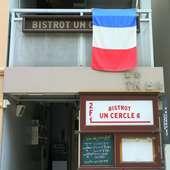 フランス国旗が目印。定禅寺通り沿いのこぢんまりとした隠れ家
