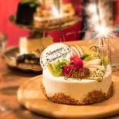 誕生日や記念日など特別な日に…