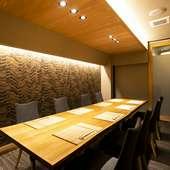 モダンでシンプルな完全個室で、大切な方と心おきなく過ごす