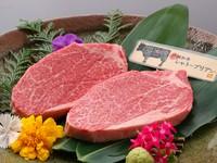 "A5ランクのヒレ肉の中でも""トップクラス""の品質を厳選『<特撰>和牛シャトーブリアン"