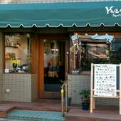 【Yazetto -agri cafe-】と染め抜かれたグリーンのひさしが目印
