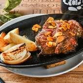 驚くほど柔らかくてジューシー。肉の美味しさがあふれる『オーストラリア産牛特撰ハラミステーキ 200g~』