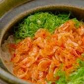 食材は北海道産のものを中心に、国産にこだわって仕入れ