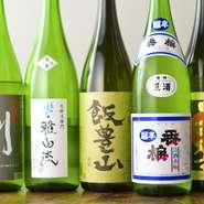 地元、山形の地酒が数多く揃えられています。季節ごとに銘柄が入れ替えられるのも楽しみの一つ。日本酒好きな女子の集まりにいかがですか。お酒が進むおつまみメニューも充実しています。