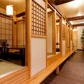 様々なタイプの個室を完備。繋げて使える掘りごたつ式の部屋も